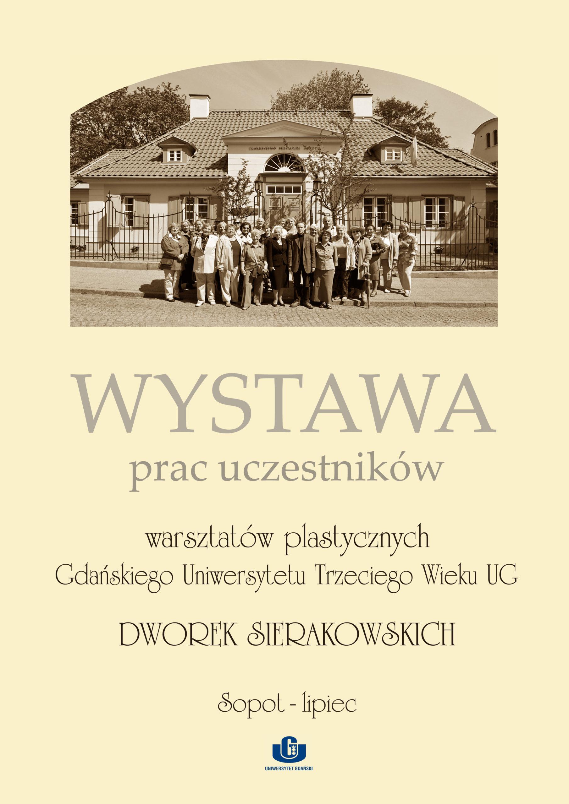 Wystawa słuchaczy GUTW UG - plakat informacyjny, Sopot 2011